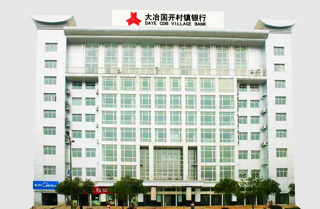 大yeguo开cun镇银行